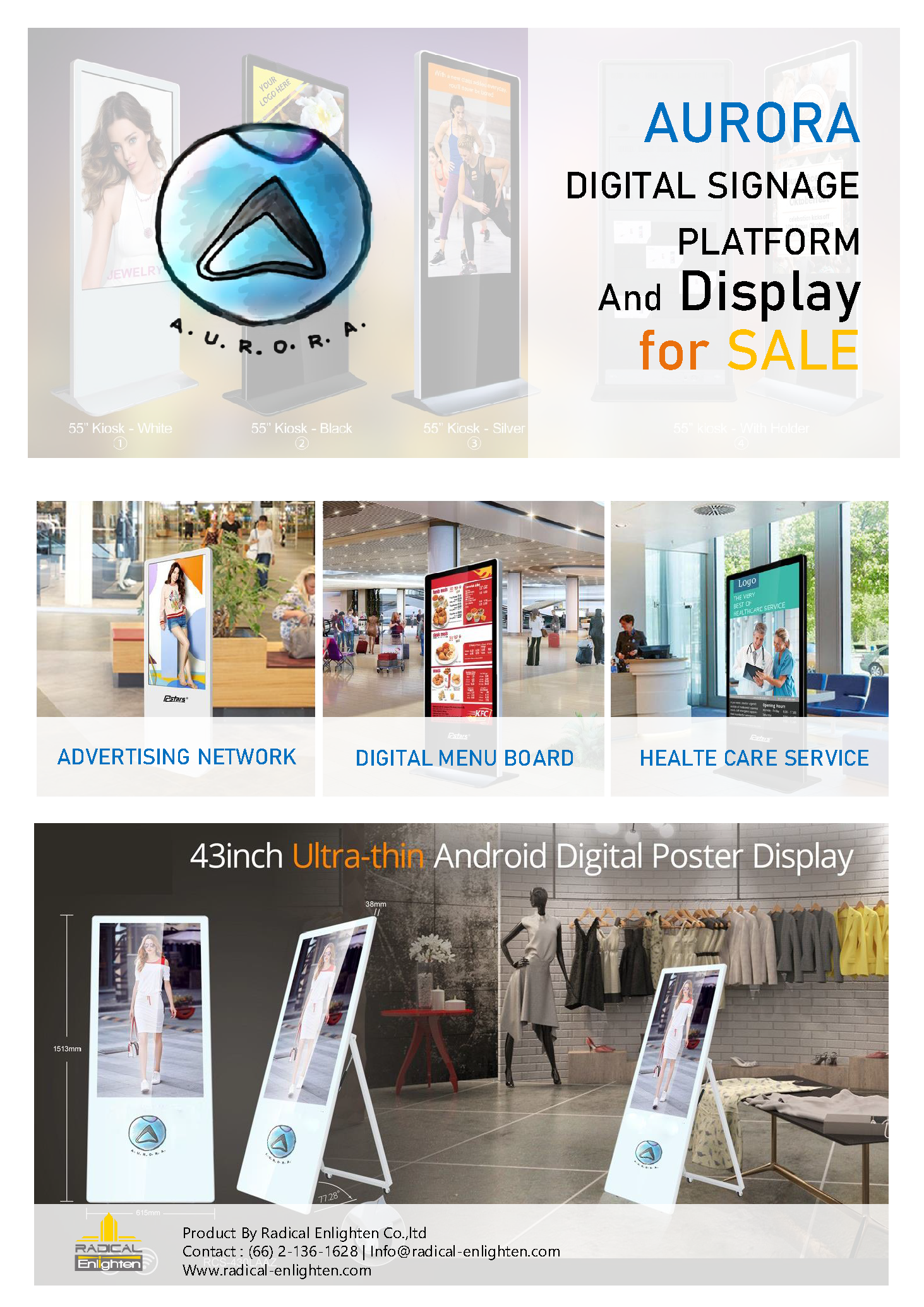 AURORA digital signage platform  check this out !