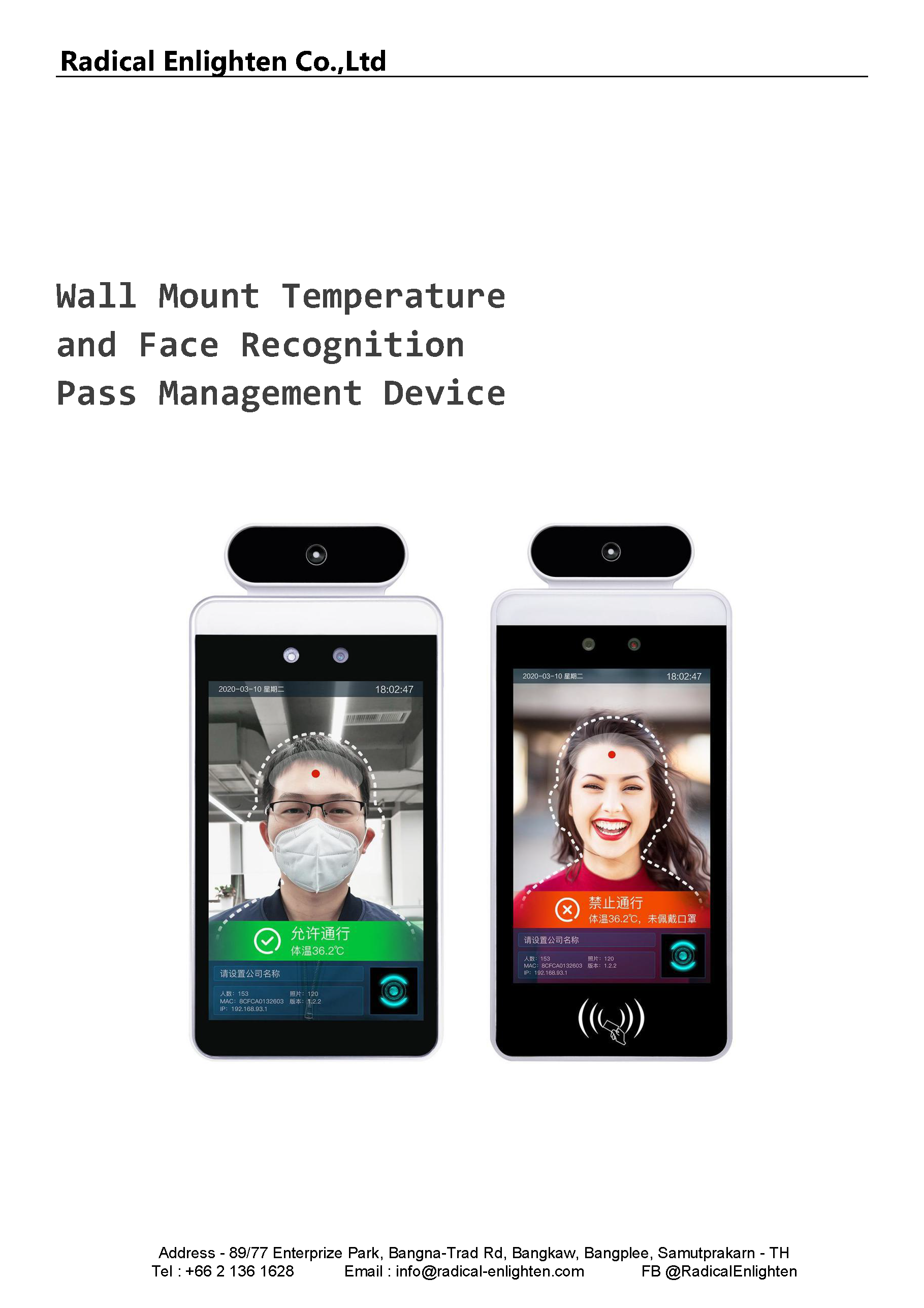 Temperature and face recognition Check in